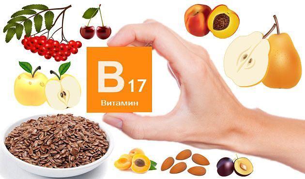 Витамин B17 в лечении онкозаболеваний