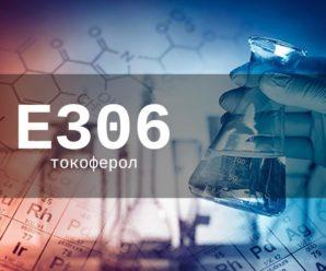 Пищевая добавка Е306 (токоферол) — опасна или нет