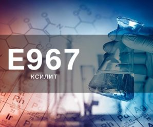 Пищевая добавка Е967 (ксилит) — опасна или нет