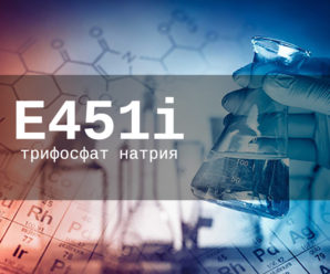 Пищевая добавка Е451i — опасна или нет