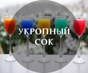 Полезные свойства и противопоказания укропного сока